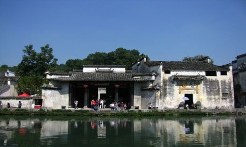 Zdjecie CHINY / prowincja Anhui / Hongcun / wioska Hongcun