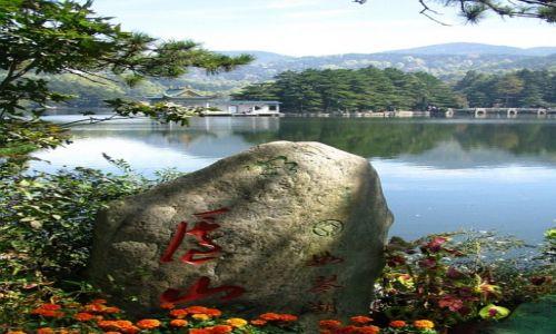 CHINY / prowincja Anhui / Lu Shan / jezioro Ruqin