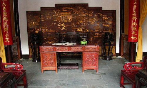 CHINY / prowincja Jiangsu / Nankin / pałac prezydencki