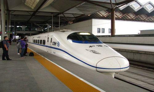 CHINY / prowincja Jiangsu / Nankin / dworzec południowy