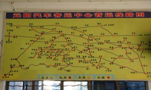 Zdjecie CHINY / Yunnan / Dworzec w Nansha / Zagadka