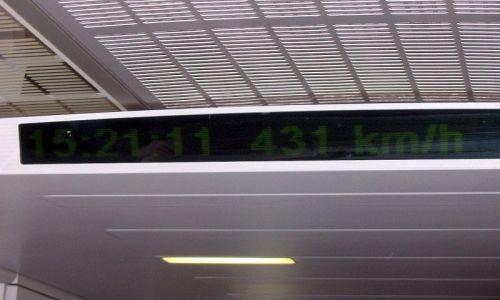 Zdjecie CHINY /   / Szanghaj / Transrapidem 431 km/godz.