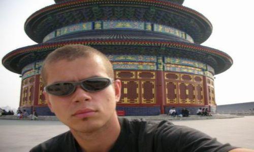 Zdjecie CHINY / brak / Pekin i okolice / Pekin