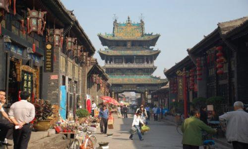 CHINY / Shanxi / Pingyao / Starodawne miasteczko Pingyao