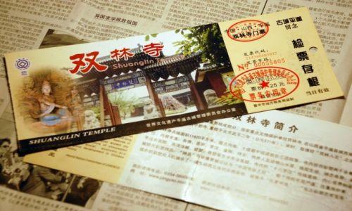 Zdjecie CHINY / Shanxi / w wiosce Qiatou 6km od Pingyao / Bilety wstępu do Świątyni Shuanglin