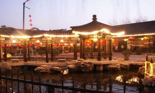 Zdjecie CHINY / brak / Pekin / RiTan Park