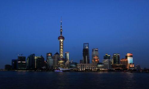 CHINY / - / The bund / Shanghai