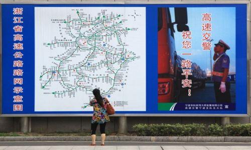 Zdjęcie CHINY / Shanghai / Shanghai / Sieć autostrad w.... Chinach