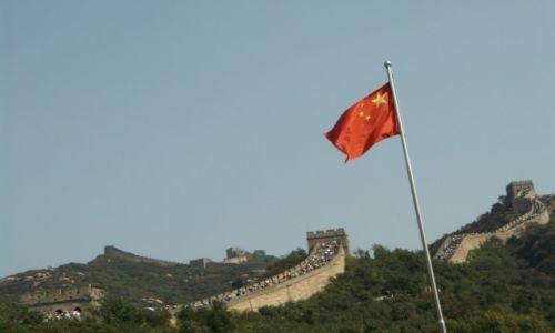 CHINY / Badaling / Badaling / Chiny mur flaga
