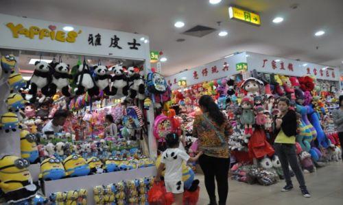 CHINY / Pekin / Centrum / Centrum Handlowe