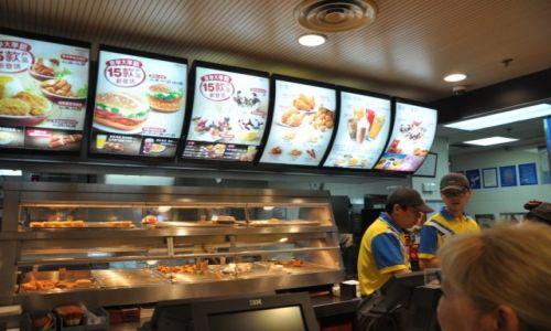 CHINY / Beijng / Centrum / Chińki KFC