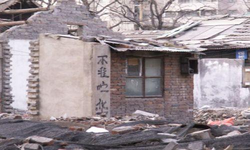 Zdjecie CHINY / brak / Pekin / Hutung
