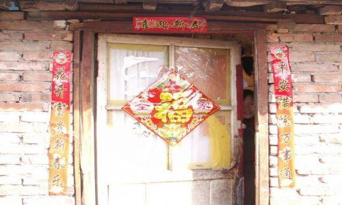 Zdjecie CHINY / brak / Pekin / Nihao