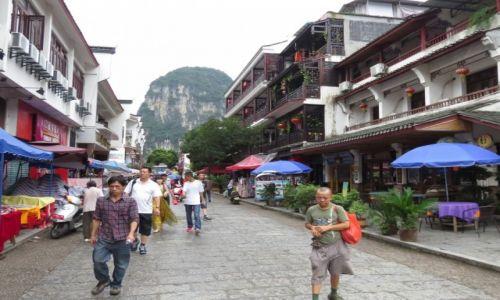 CHINY / Guilin / Yangshuo / Boczne uliczki w Yanghsuo