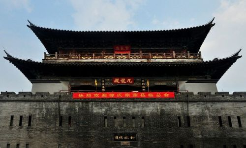 Zdjęcie CHINY / prowincja Henan / Luoyang / Brama