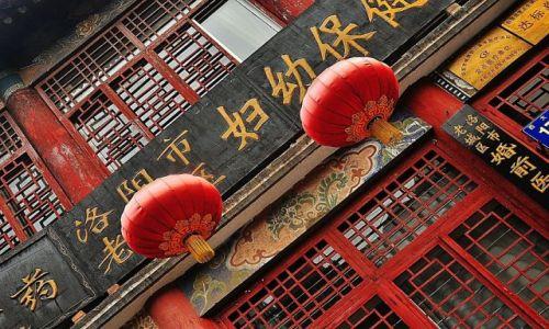 Zdjęcie CHINY / prowincja Henan / Luoyang / Lampiony