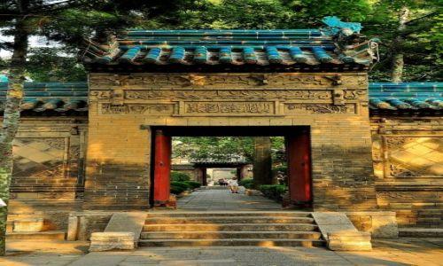 Zdjecie CHINY / prowincja Shanxi / Xi'an / Allllllllah....?