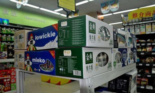 Zdjecie CHINY / Chiny / Nie pamiętam / Mleko