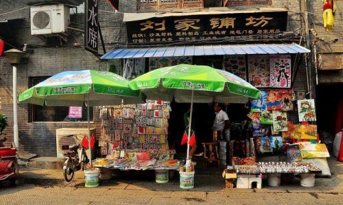 Zdjecie CHINY / Luoyang / Luoyang / Kramik
