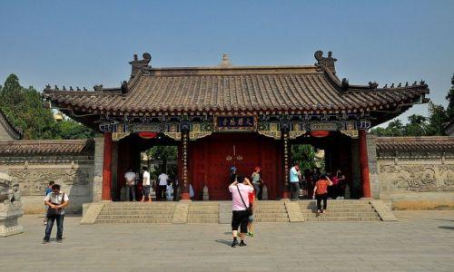Zdjęcie CHINY / Prowincja Shanxi / Xian / Brama