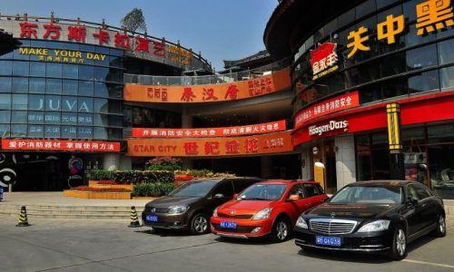 Zdjęcie CHINY / Prowincja Shanxi / Xian / Gabloty