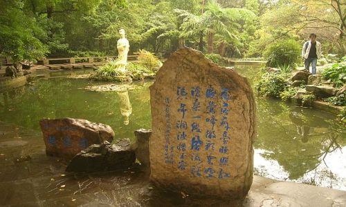 CHINY / Yunan / Kunming / Złota Świątynia 2