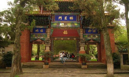 CHINY / Yunan / Kunming / Złota Świątynia 6