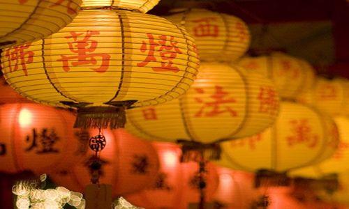 Zdjecie CHINY / brak / brak / Gdzieś w Chinach...