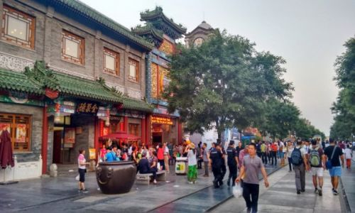 CHINY / Pekin / Pekin / Pekin