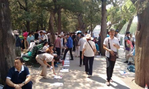 CHINY / Pekin / Pekin / Czy to bazar ?