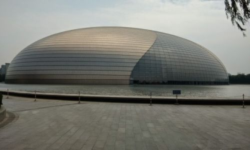 CHINY / Pekin / Pekin / Pekin - opera