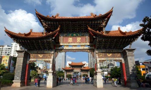 Zdjęcie CHINY / Yunnan / Kunming / Bramy Wschodnia i Zachodnia