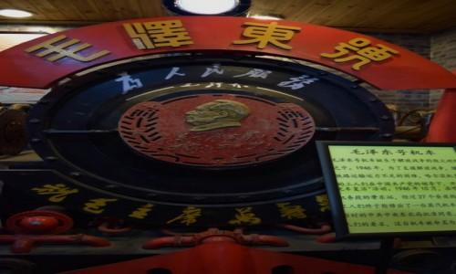 Zdjecie CHINY / Szanghaj / Zhouzhuang / Zawsze i wszędzie Mao będzie:)