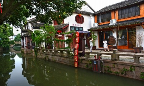 Zdjecie CHINY / Suzhou / Suzhou / Suzhou