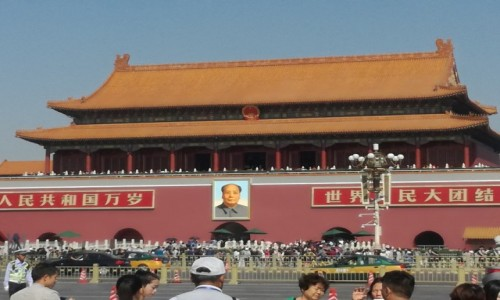 Zdjecie CHINY / - / Pekin  / Plac Tiananmen