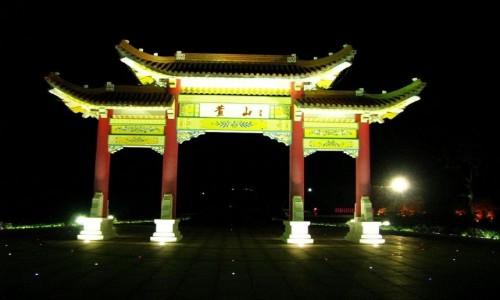 Zdjecie CHINY / prowincja Anhui / Tangkou / brama do P.N. Huang Shan