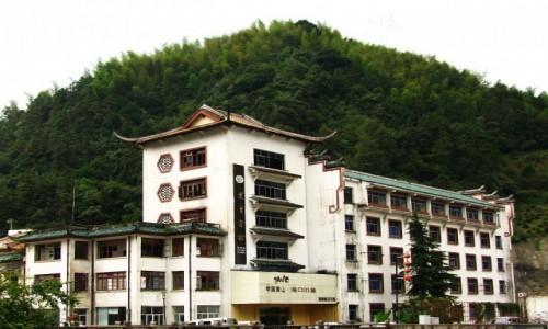 Zdjecie CHINY / prowincja Anhui / Tangkou / hotel w Tangkou