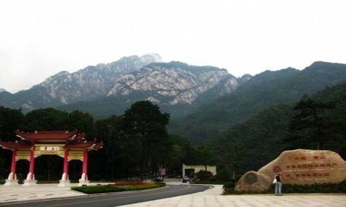 Zdjęcie CHINY / prowincja Anhui / Tangkou / brama do P.N. Huang Shan