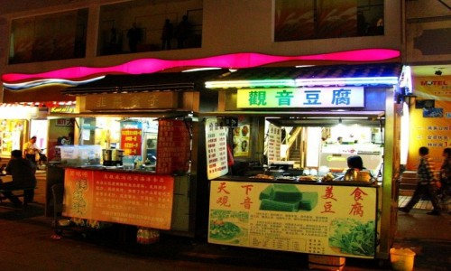 Zdjecie CHINY / prowincja Jiangsu / Suzhou / bar na kółkach