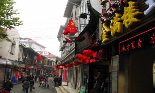 Zdjęcie CHINY / prowincja Jiangxi / Lu Shan / główna ulica w Guling