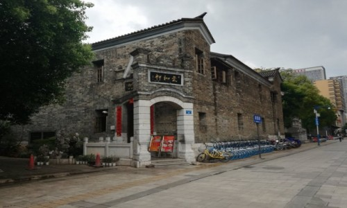 CHINY / Yunnan / Kunming / Kunming