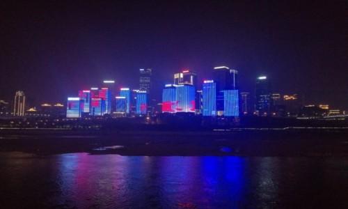 CHINY / Chongqing / Chongqung / Wieczór w Chongqing