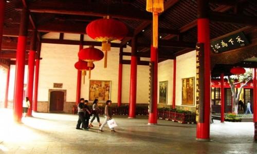Zdjęcie CHINY / prowincja Jiangsu / Nankin / Pałac Prezydencki - hall