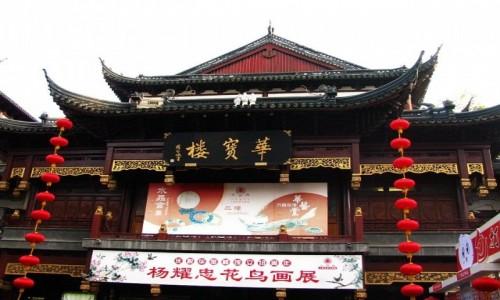 Zdjęcie CHINY / Szanghaj / Szanghaj / architektura Szanghaju
