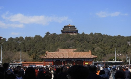 CHINY / Pekin / Pekin / Wzgórze Węglowe
