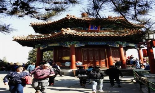 CHINY / Pekin / Wzgórze Węglowe / Pawilon