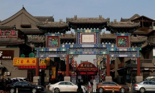 Zdjecie CHINY / Tianjin / Nankai / Stare miasto