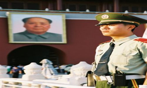 Zdjecie CHINY / brak / Pekin / Kochany Mao