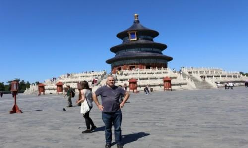 CHINY / Pekin / Pekin / Świątynia Niebios