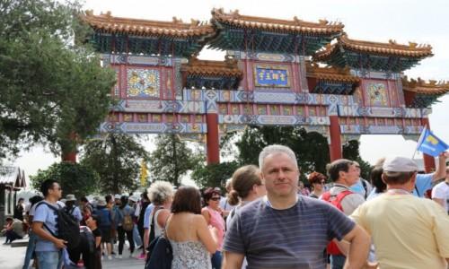 Zdjecie CHINY / Kunming / Pekin / Pałac Letni